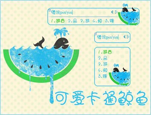 可爱卡通鲸鱼