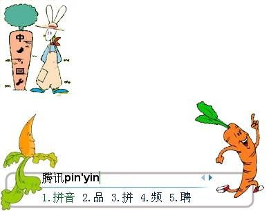 卡通兔子边框图片