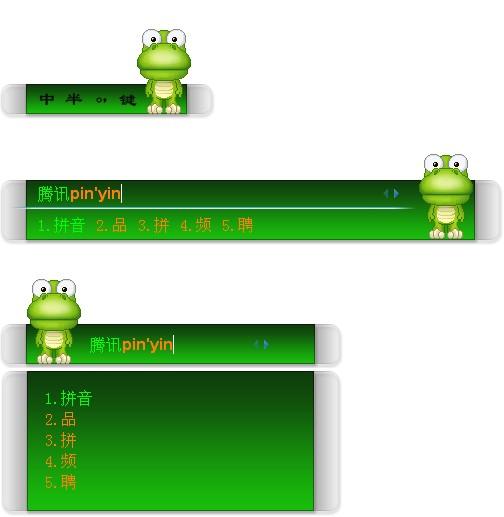 青蛙荷花边框图片大