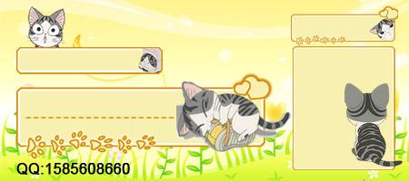 甜甜私房猫(第一款)
