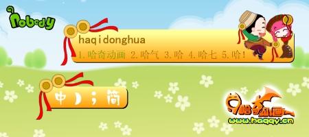 藏族ppt模板边框
